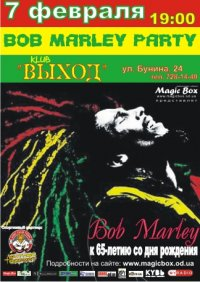 Bob Marley Party