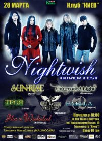 NIGHTWISH COVER FEST