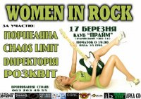 Women In Rock