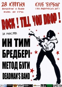 Rock Till You Drop