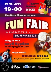 Fun Fair обіцяє A Handful of Surprises