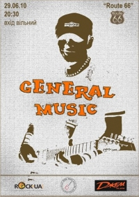 """General Music, 29 ����, """"Route 66"""""""