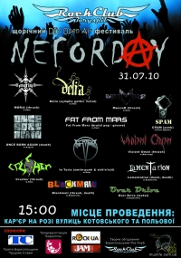 "DIY-Open Air фестиваль ""NEFORDAY"""