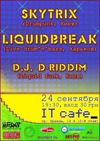 SkyTrix & Liquid Break в IT cafe
