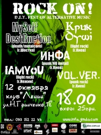 ROCK ON - d.i.y. fest of alternative music