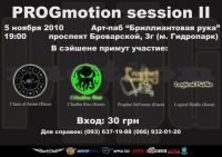 PROGmotion Session II