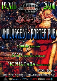 UNPLUGGED IN PORTER CLUB