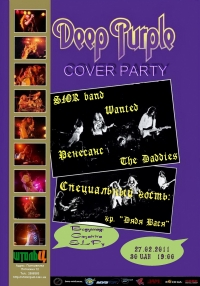 Deep Purple Cover Party