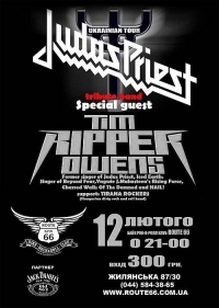 Tirana Rockers - Judas Priest Tribute Band