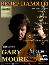 Tribute to Gary Moore