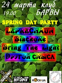 Spring Day Party