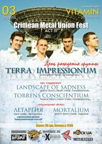 "CRIMEAN METAL UNION FEST act III: ""TERRA IMPRESSIONUM's Birthday"""