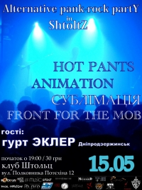 Alternative pank-rock party in ShtolZ