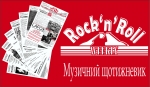 """Rock'n'Roll METRO Weekly"""