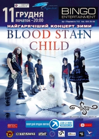 Blood Stain Child (Япония)
