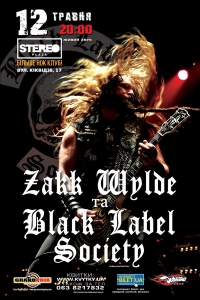 Black Label Society & Zakk Wylde в Киеве