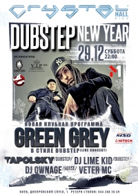 DUBSTEP New Year
