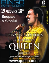 Dios Salve a La Reina Queen tribute