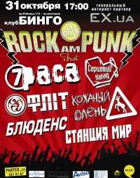 Rock Am Punk Fest