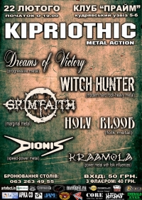 Kipriothic Metal Action