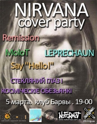 Nirvana Cover Party