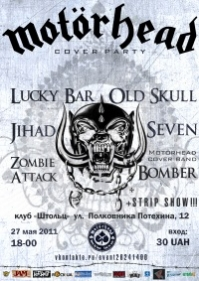 Motörhead Cover Party