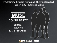 Muse cover party