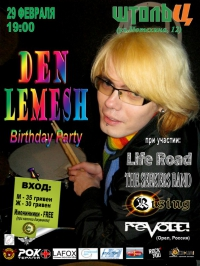 Den Lemesh Birthday Party